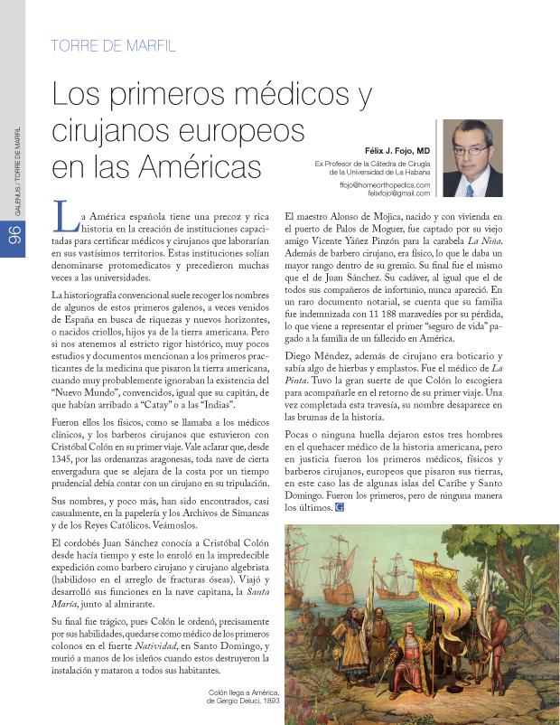 Los primeros médicos y cirujanos europeos en las Américas