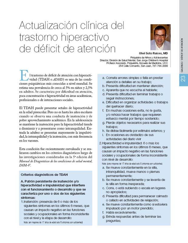 Actualización clínica del trastorno hiperactivo  de déficit de atención