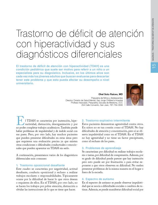 Trastorno de déficit de atención con hiperactividad y sus diagnósticos diferenciales