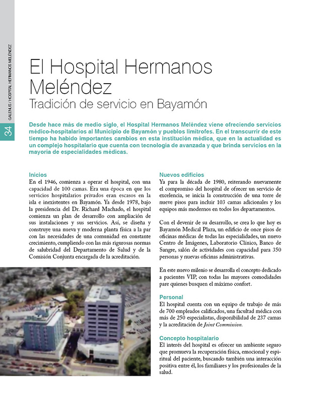 El Hospital Hermanos Meléndez