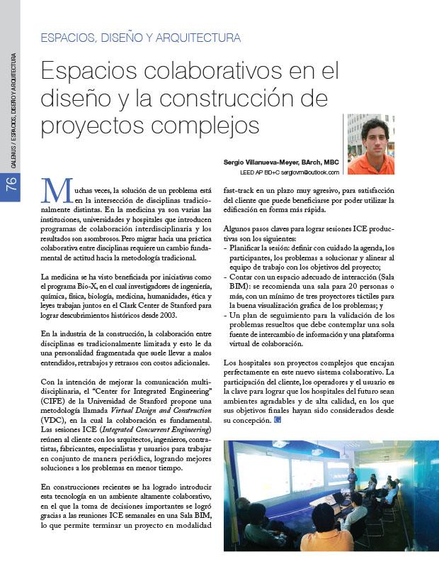 Espacios, diseño y arquitectura: Espacios colaborativos en el diseño y la construcción de proyectos complejos