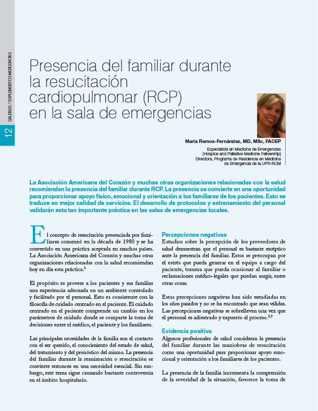 Presencia del familiar durante la resucitación cardiopulmonar (RCP) en la sala de emergencias