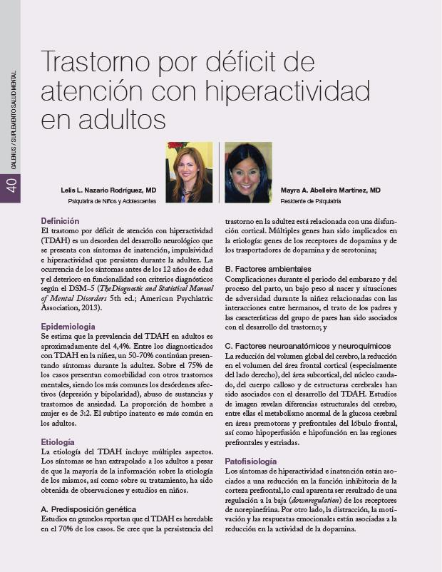 Trastorno por déficit de atención con hiperactividad en adultos