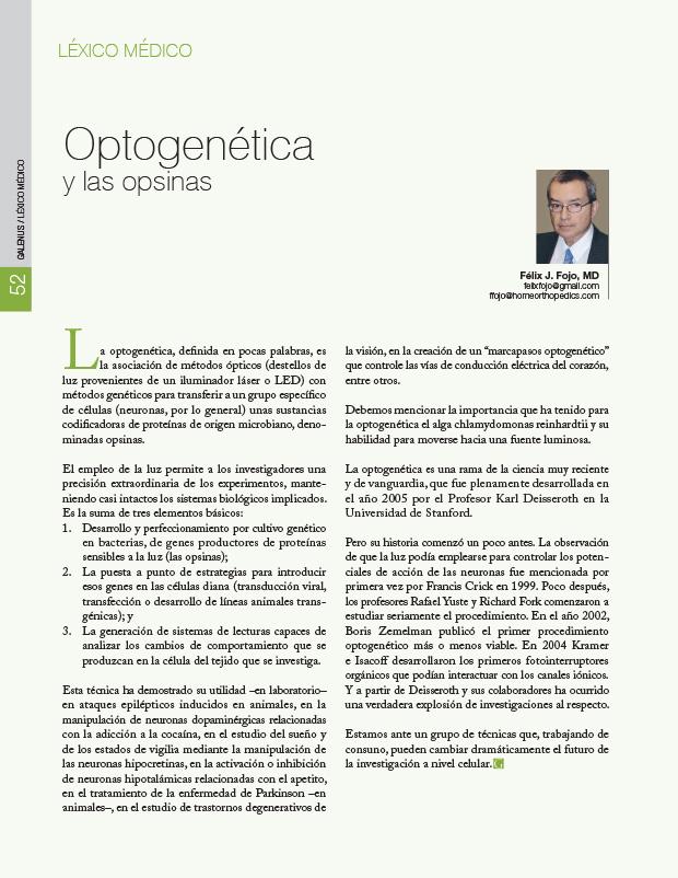 Optogenética y las opsinas