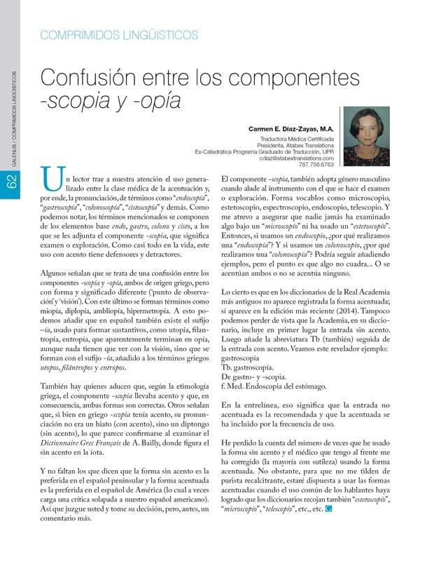 Confusión entre los componentes  -scopia y -opía