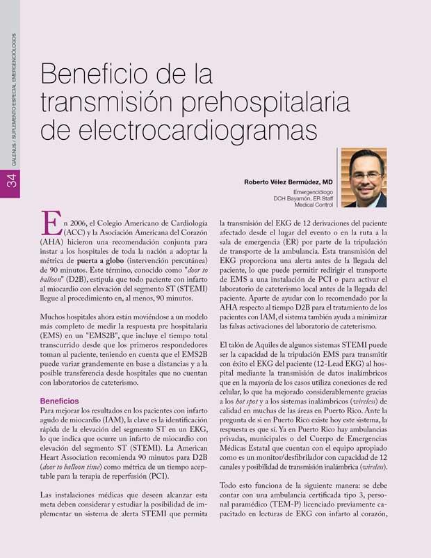 Beneficio de la  transmisión prehospitalaria  de electrocardiogramas