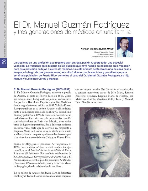 Historia: El Dr. Manuel Guzmán Rodríguez