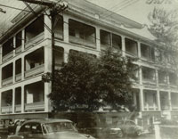Hospital Pavía Santurce